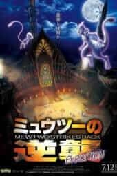 Pokemon Mewtwo İntikam Peşinde Evrim izle