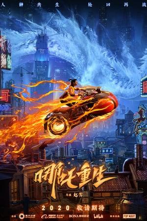 Nezha: Tanrının Dönüşü – Xin Shen Bang: Ne Zha Chongsheng izle
